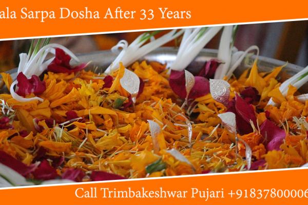 KalaSarpa Dosha After 33 Years
